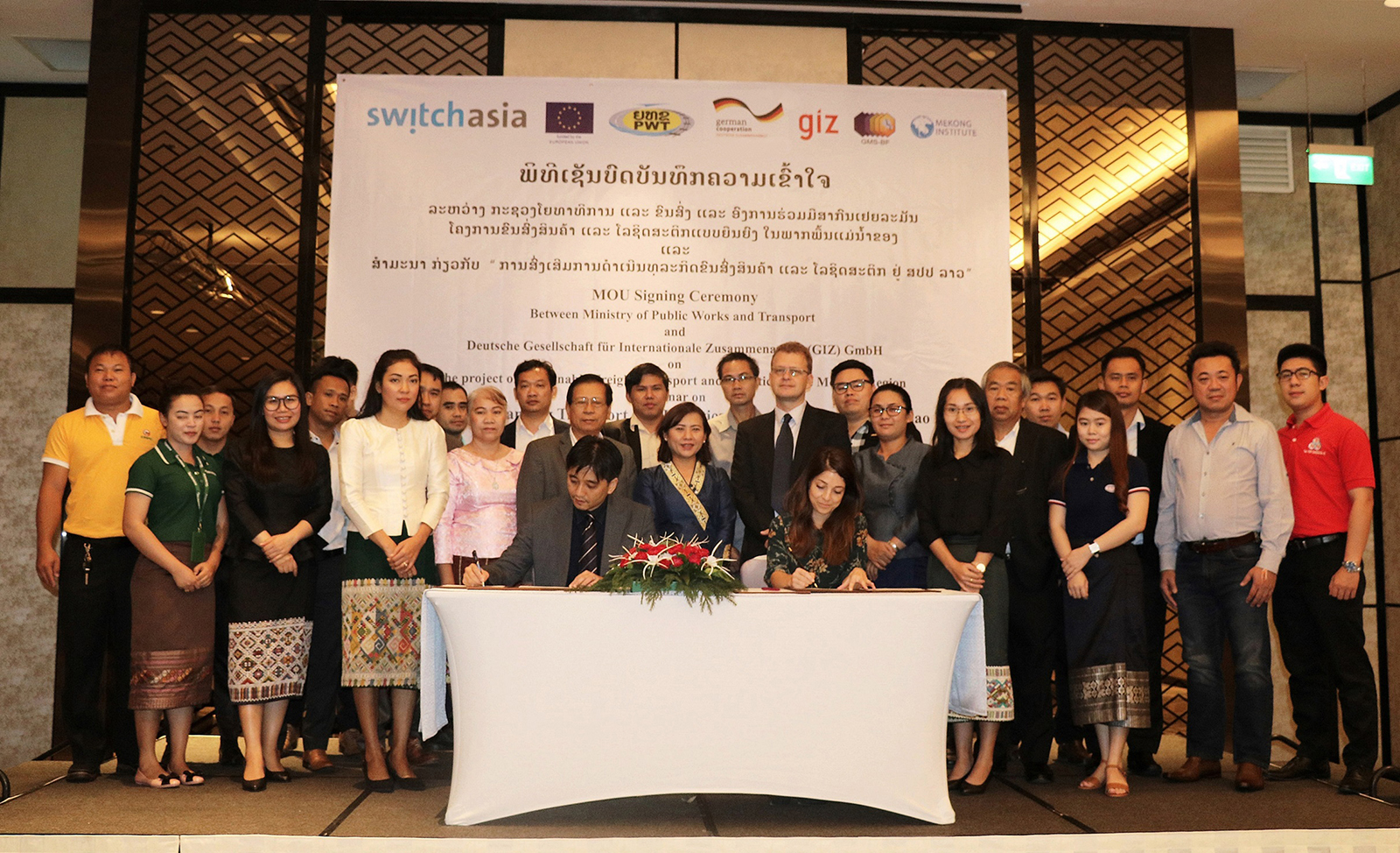 EU and Laos to boost cooperation on freight transport