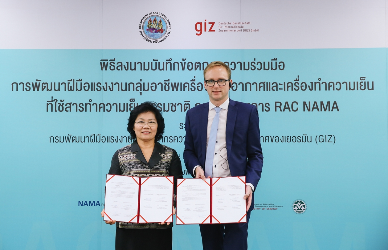 Ministry of Labour and GIZ Cooperate on Developing Skill Standards for Handling Natural Refrigerants in Thailand
