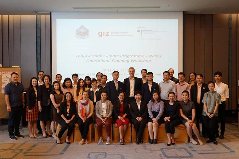 Thai Water agencies join forces to discuss solutions for adaptation to climate change
