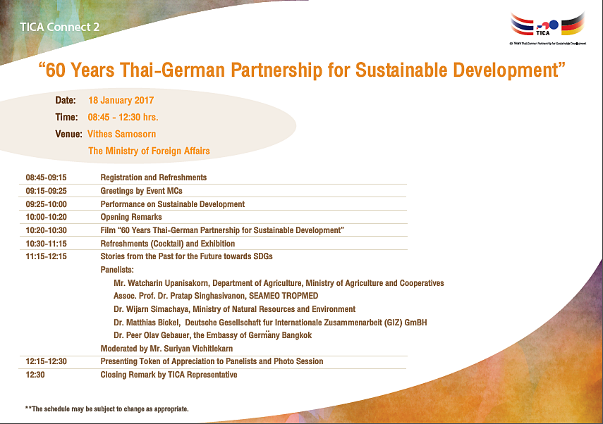 """Upcoming Event : """"60 Years: Thai-German Partnership for Sustainable Development"""""""