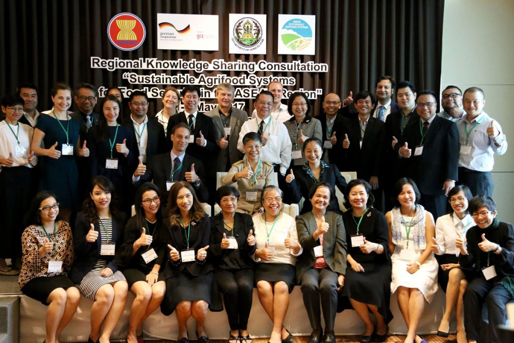 Food security recommendations to be submitted to the ASEAN ministerial meeting