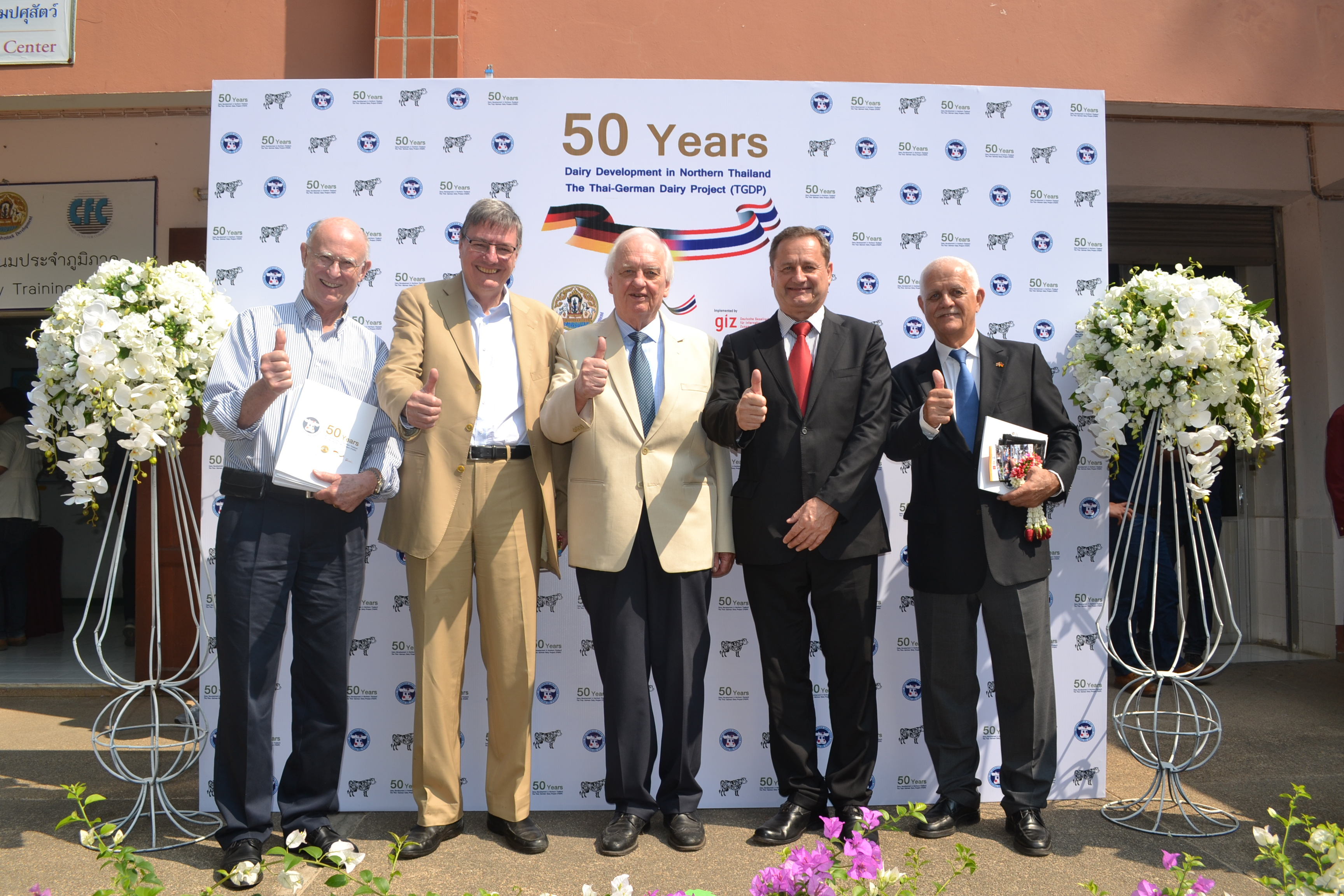 Celebrating 50 years of Thai-German Dairy project