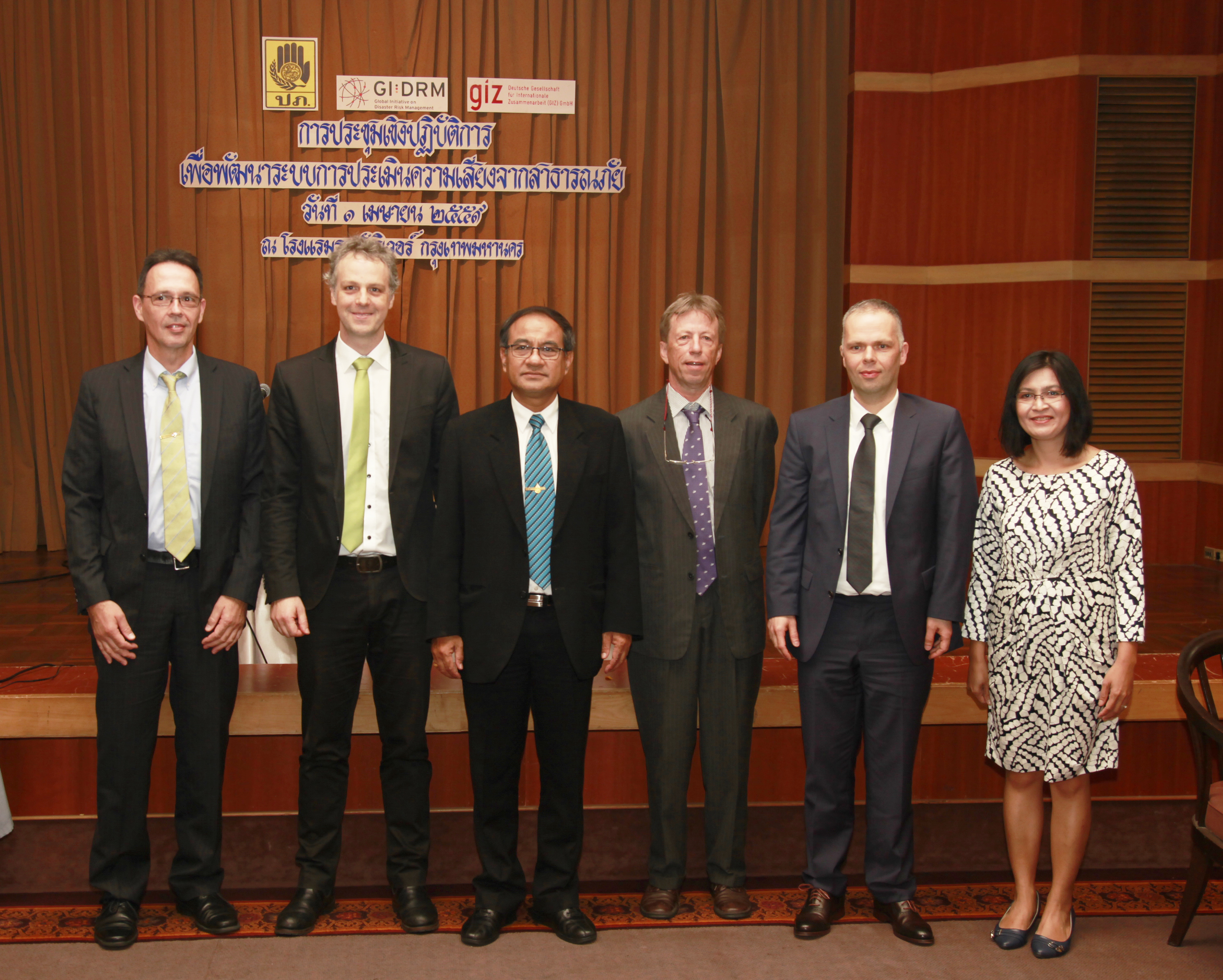 Inputs from Germany to Develop a Roadmap towards Risk Assessment Capacity Building in Thailand