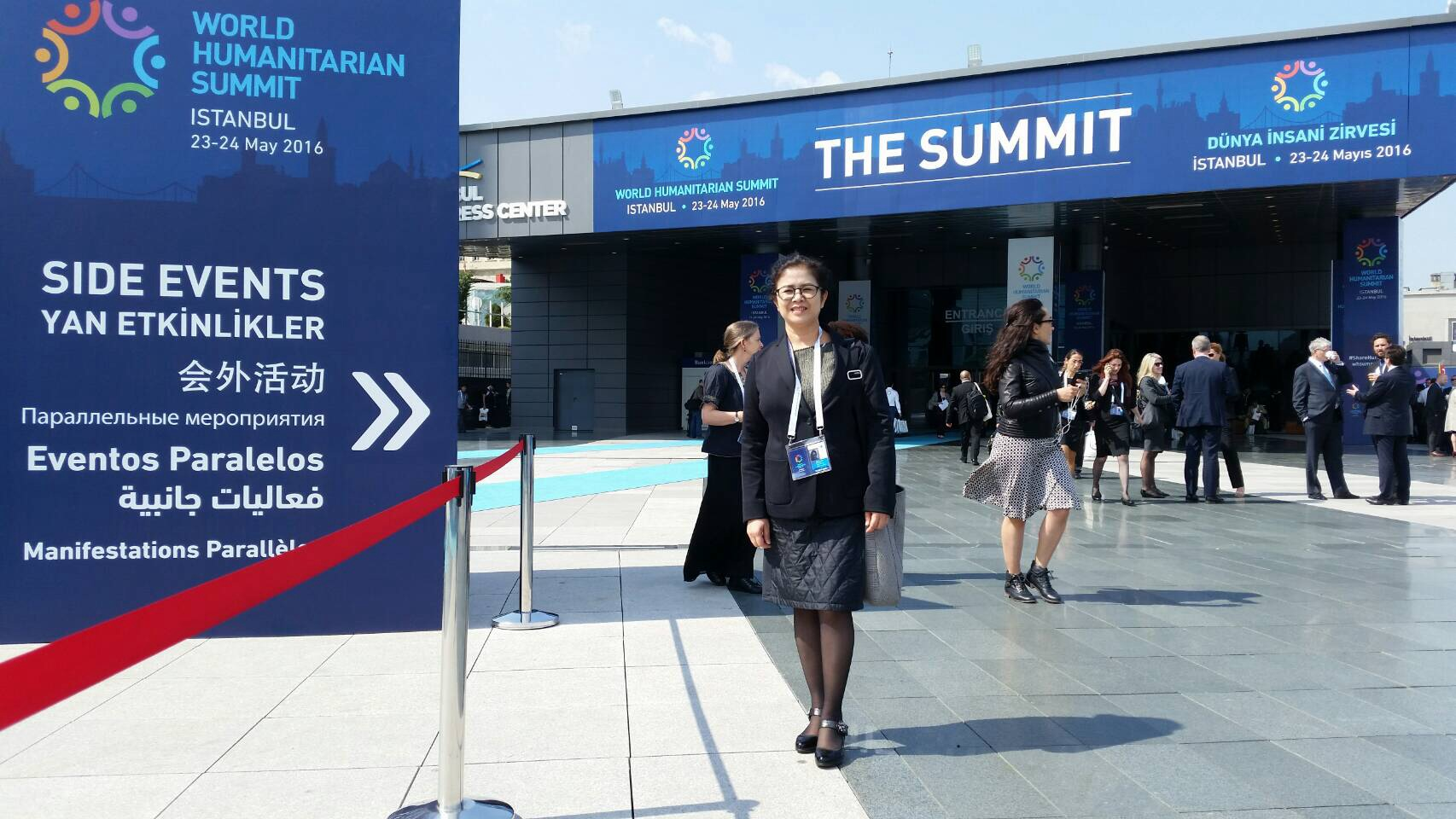 GIDRM Attends the First World Humanitarian Summit in Istanbul