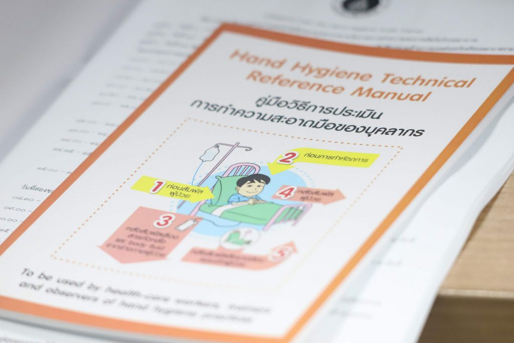 Hand Hygiene Audit Training: A path to ensure the safety of patients and healthcare workers