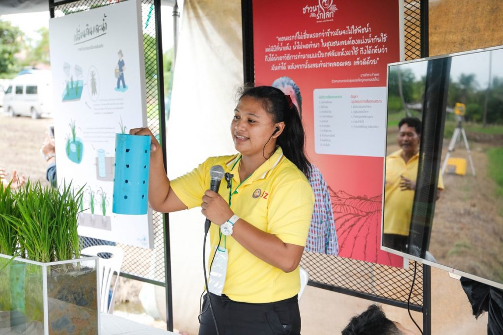 'Thai Rice NAMA' brings low-carbon farming technologies to rice growers in Suphan Buri