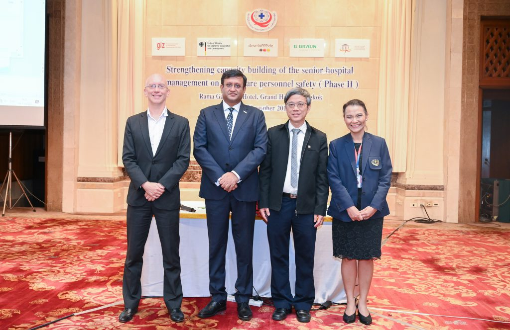 Strengthening the capacity of senior hospital management, boosting the occupational safety of healthcare workers