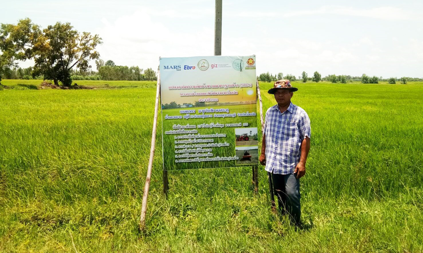 Wanchai Masrakhu, 54, never gives up, continuing to adapt to new technologies to improve his rice production.