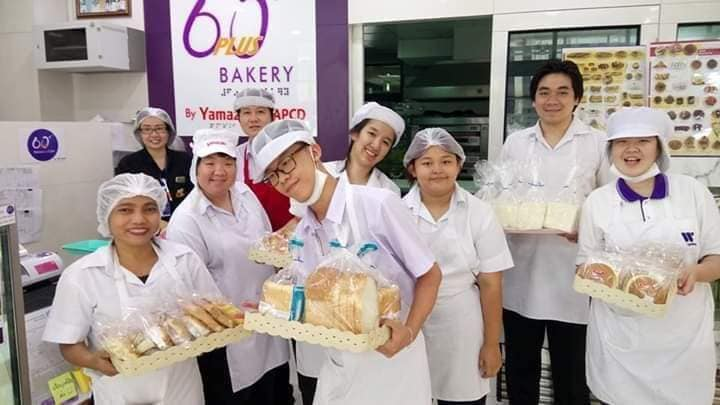 60 Plus Bakery & Chocolate Café